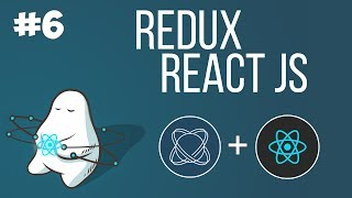 React JS / Redux - Урок #6 - Передача информации в компонент
