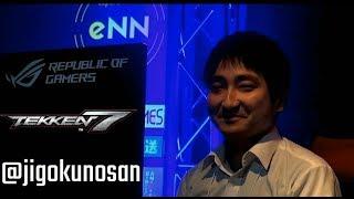 How To Troll In Top 16: Jigoku @ #eNN2019 | ATP Fight Companion