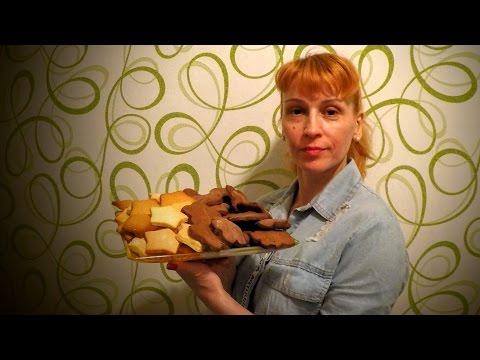 Печенье дома - рецепты приготовления печений в домашних