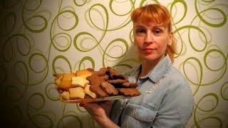 Как сделать домашнее печенье рецепт Секрета приготовления теста вкусно просто и быстро