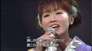大沢桃子 - 涙唄