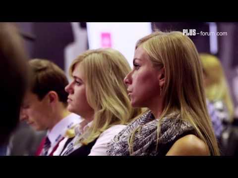 Российский Бизнес-Форум «Атланты»