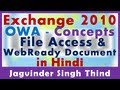OWA File Access and WebReady Document Viewing Exchange 2010 Part 89