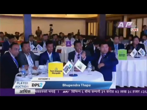 DPL 2 auction LIVE ll Nepal