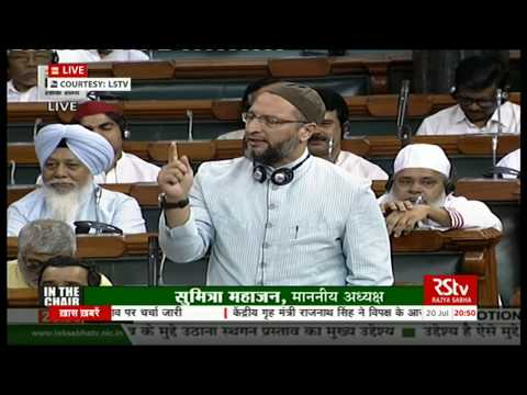 Sh. Asaduddin Owaisi's remarks| Discussion on Motion of No Confidence in the Council of Ministers