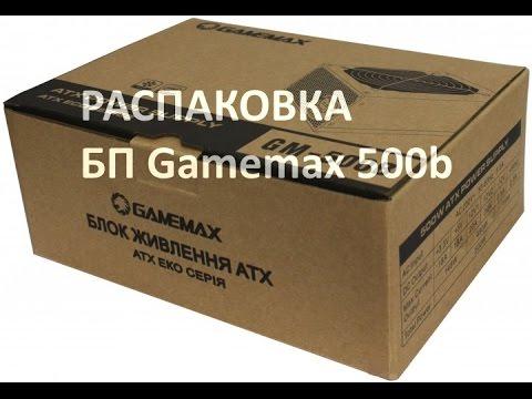 GameMax GM-500B