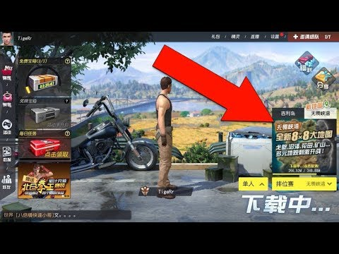 rules of survival map explained