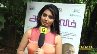 My role in Asurakulam has lot of positive vibe - Vidhya