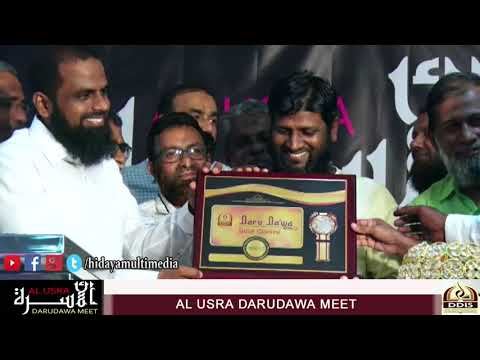 Al Usra DaruDawa Meet | Best Center  Award