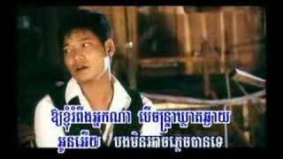 Chnam mun by Preab sovath