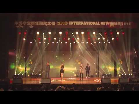 New Years Concert Dalian University of Technology DUT China