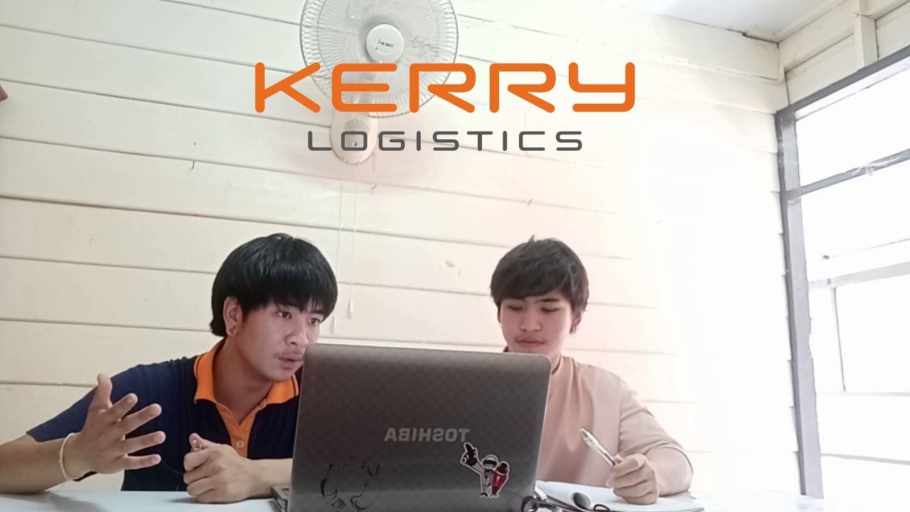 Kerry Express Thailand [Case Study]