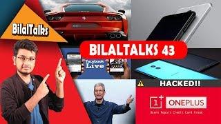 Meizu M6sSamsung AiSony Xperia xzproElectric Ferrari  BilalTalks 43