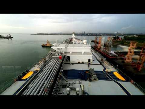 LPG Ship Departure AURORA FREYJA ⚓