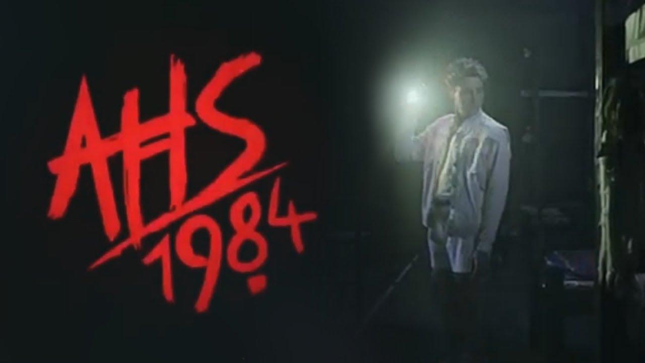 1984 Ahs