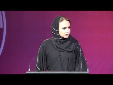 HH Sheikha Hanadi at the 21st Century Leaders Awards