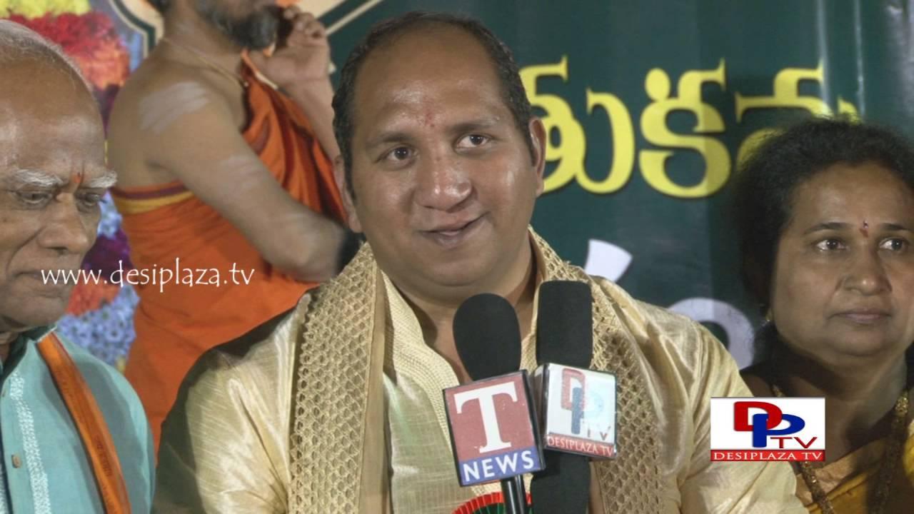 Committee members speaking TDF Bathukamma & Dasara Sambaralu - 2016