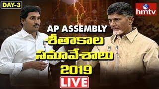 AP Assembly Winter Session 2019 LIVE - Day 3   hmtv