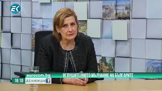 Елена Гунчева, юрист и анализатор, с нова книга