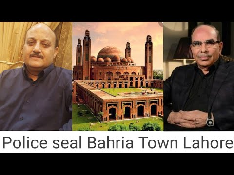 Police seal Bahria Town Lahore