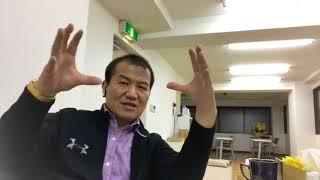 ミラクル大仙人のフェイスブックライブ(ディスカバリーブレイクスルー...