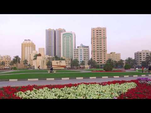 Sharjah  Al Majaz Park