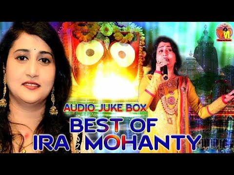 Hits Of Ira Mohanty - ODIA BHAJAN Songs || Audio Jukebox ||by Yogiraj Music