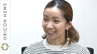 チャンネル登録:https://goo.gl/U4Waal 今や日本のみならず、世界を舞...