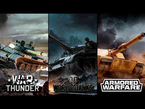 Кто круче в конце 2016? War Thunder vs AW vs WoT