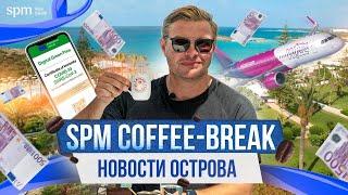 SPM Coffee Break Новости Кипра COVID сертификаты бюджетный отдых в Европе и кредитование в банках