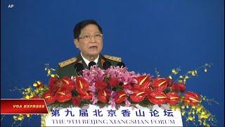 Truyền hình VOA 23/10/19: Giới chức quân sự Việt-Trung gặp nhau ở Bắc Kinh