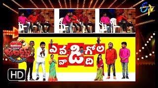 Jabardasth | 16th August 2018 | Full Episode | ETV Telugu