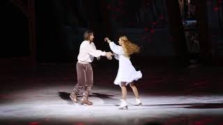 Ice Ballet