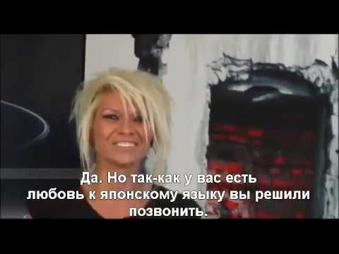 Tokio Hotel - The Best, Yerevan TV (Armenia) Русские субтриты