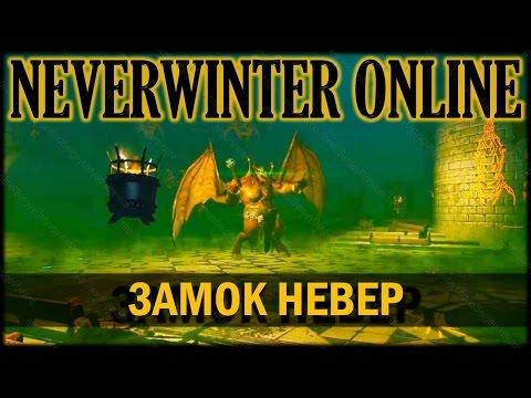 ТОП 10 лучших онлайн игр ММОРПГ на 2016 год
