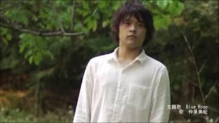 劇団エムテイスティ ドラマ Blue Rose 予告編 thumbnail