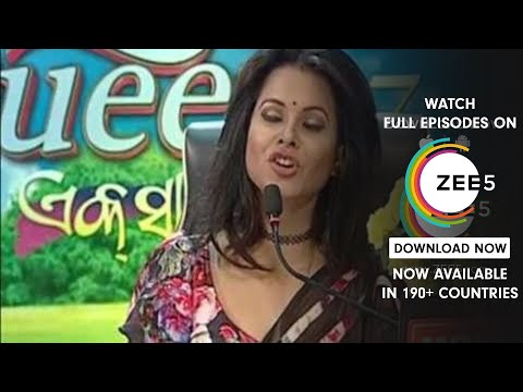 Rajo Queen Ek Saath 2017 - Webisode 7