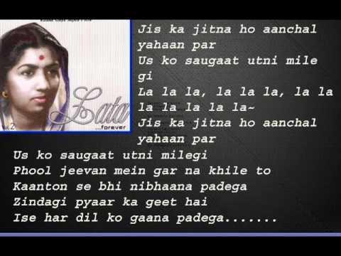 Zindagi Pyar Ka Geet Hai Souten Free Karaoke With Lyrics By Hawwa Youtube