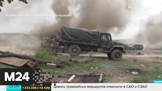 Новости мира от 10 октября: конфликт в Карабахе и митинг в поддержку Армении во Франции - Москва 24