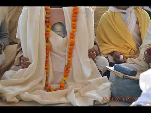 Sripad Ramdas Babaji Maharaj - Acharya Srinibas Prabhu suchak Kirtan