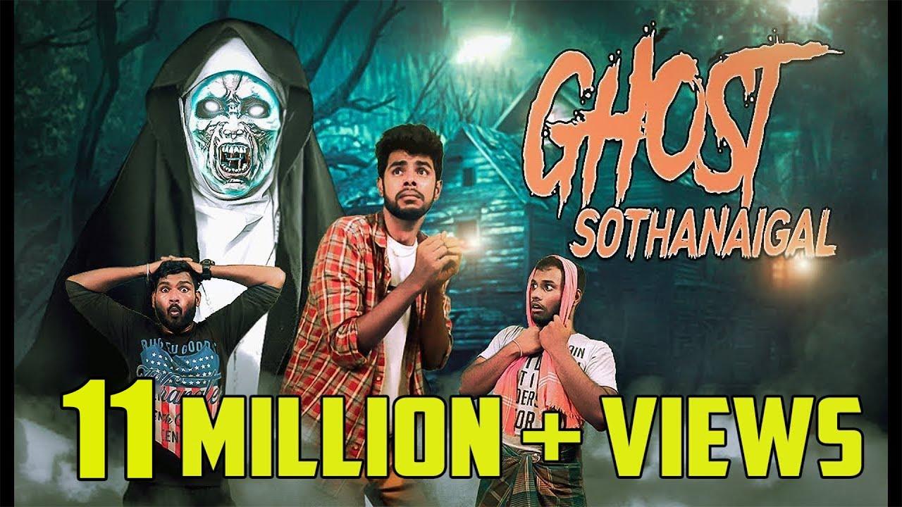 Ghost Sothanaigal | Reupload | Micset
