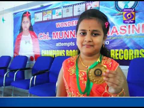 Wonder kid Childrens day special