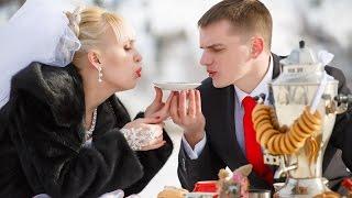 Юрий Ясько: Русская свадьба! Отрываемся по-полной и веселимся от души в лучших традициях!