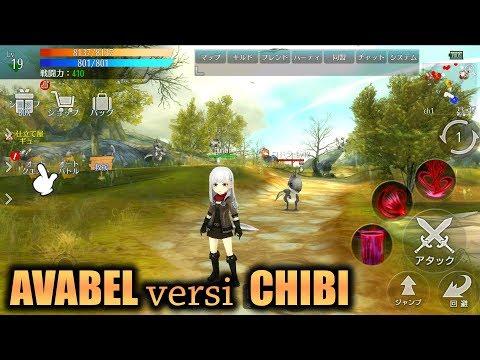 MMORPG Terbaru Dari ASOBIMO - Avebel Lupinus (Android)