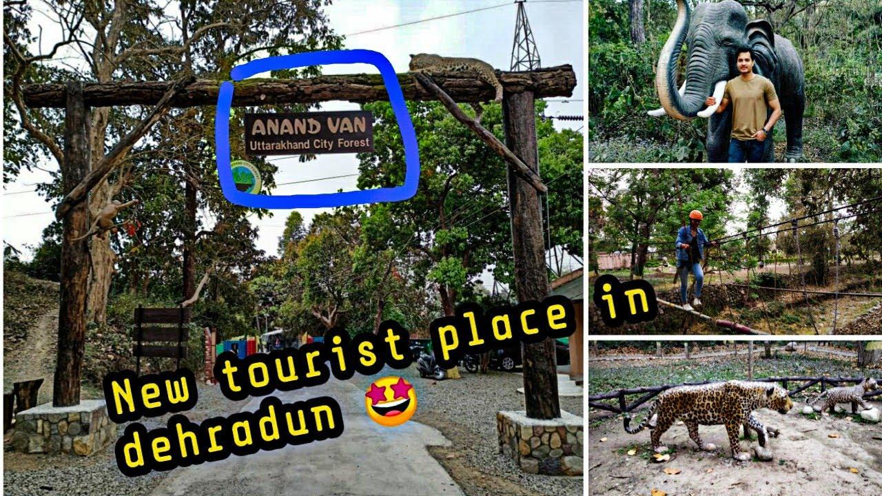 Download Anand van   Urban forest   City park jhajhra, premnagar dehradun