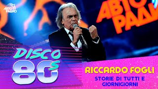 Riccardo Fogli - Storie Di Tutti e Giorni (Disco of the 80's Festival, Russia, 2014)