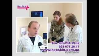 УЗИ по гинекологии. Медицинский центр Neo Skin (Нео Скин)(, 2015-04-01T07:56:14.000Z)