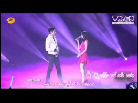 [Karaoke - Thaisub ll HD] Chen Xiao & Michelle Chen - You and me (LIVE)