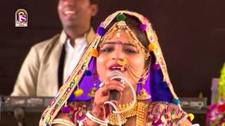 Download Hindi Video Songs - Mogal No Tarvado | Gujarati Video Song 2016| Khusbu Solanki | Devotional Song