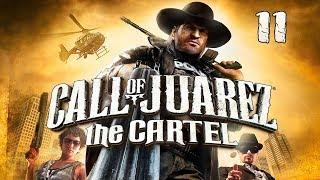 Прохождение Call of Juarez The Cartel — Часть 11. В укрытии трейлера
